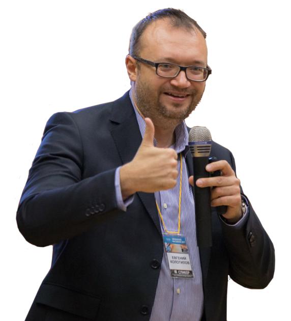 Евгений колотилов книги скачать бесплатно